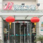 Jinjiang Inn - Shanghai Zhongshan Park, Shanghai