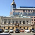 Hotel and hostel Loft in Centre,  Yekaterinburg