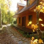 Hotel Pictures: Plumes et Glisse, Lac-Superieur