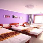 Nian Jia Hotel, Qinhuangdao