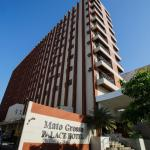 Mato Grosso Palace Hotel, Cuiabá