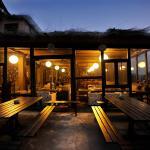 Hotel Pictures: Moganshan Howoo Life Hostel, Deqing