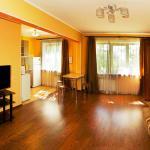 Apartamenty na Profsoyuznoy, 40,  Ulan-Ude