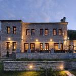 Aristi Mountain Resort, Aristi