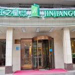 Jinjiang Inn Xi'ning Municipal Government,  Xining
