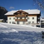 Appartementhaus Elmo Viehhauser KG, Kleinarl