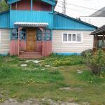 Guesthouse on Traktovaya 34,  Arshan