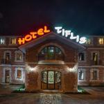 Hotel Tiflis,  Akhaltsikhe