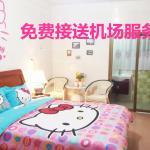 Xiamen Wen Xin Family Inn, Xiamen
