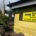 Haebadam Guesthouse, Seogwipo