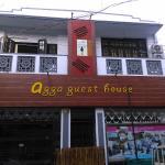 Agga Guest House,  Yangon