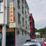 Mandarin Hotel Kuching, Kuching