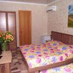 Santorini Guest House, Anapa