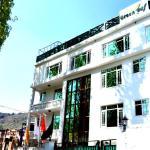 Hotel Green Leaf,  Srinagar