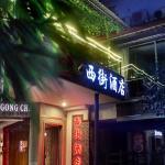 West Street Hotel,  Yangshuo