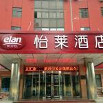 Elan Hotel Tianjin Tanggu Railway Station, Binhai