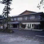 Hotel Seikoen,  Nikko