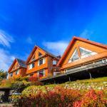 Fotografie hotelů: Faraway, Villa La Angostura