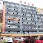 Shenzhen Oneiromancy Hotel, Shenzhen