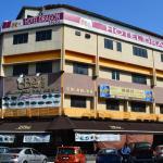 Hotel Dragon Inn, Kuala Lumpur