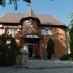 Krokus Hotel,  Kropotkin