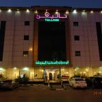 Talin Star Suites,  Riyadh