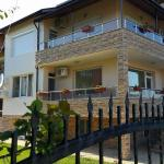 Hotel Pictures: Guest House Amira, Kranevo
