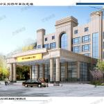 Hotel Pictures: Triumph Palace Hotel, Liaocheng