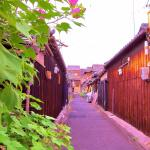 Small World Guest House, Kyoto