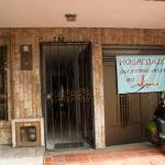 Hospedaje Descansar En J,  Medellín
