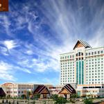Don Chan Palace, Hotel & Convention,  Vientiane