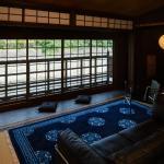 Yaeyatoichicho, Kyoto