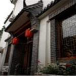 Tai'an Shanshuiyuan Youth Hostel, Taian