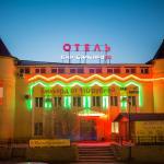Hostel Stolitsa, Ulan-Ude