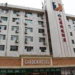 Garden Hotel Lanzhou,  Lanzhou