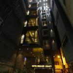 Brigade Legacy Hotel - PHG, Bangalore