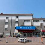 Hanting Express Qufu Tourist Center Branch, Qufu