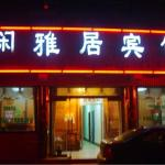 Qufu Xianyaju Guesthouse, Qufu