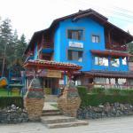 Fotos del hotel: Sweet Life Family Hotel, Tsigov Chark