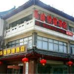 Lotto Express Hotel, Qufu