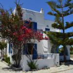 Arhontiko, Naxos Chora