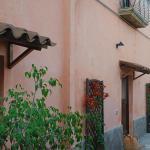 Residence Albachiara, Marina di Camerota