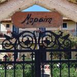 Mirsini Apartments,  Agios Georgios