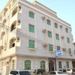 Manazel Tayba Hotel, Salalah