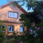 Guest House on Neteka,  Suzdal