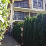 Amalteya Hotel,  Vardane