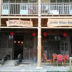 Yangshuo Arcadia Boutique Hotel,  Yangshuo