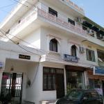 Madhav Guest House,  Jaipur