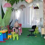 Guesthouse Demerchi, Lermontovo