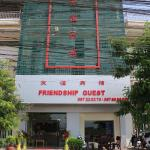Friendship Hotel,  Phnom Penh